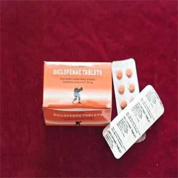 双氯灭痛片