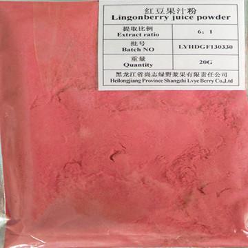 红豆果汁粉