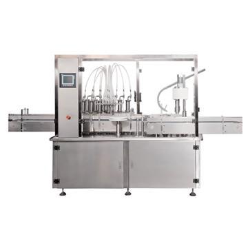 HHG-I10高速灌装旋(轧)盖机