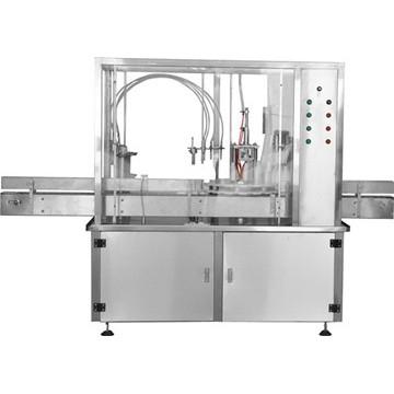 HHG-II圆盘定位式灌装旋(轧)盖机