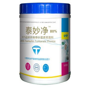 延胡索酸泰妙菌素预混剂80%