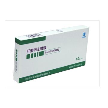 肝素钠注射液