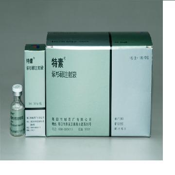 紫杉醇注射液