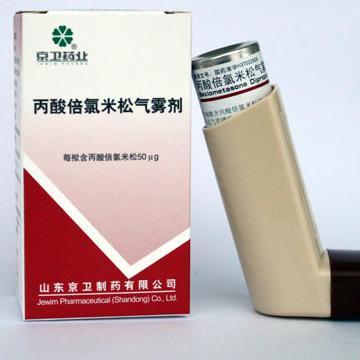 丙酸倍氯米松气雾剂