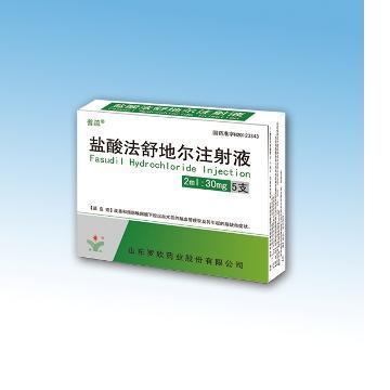 盐酸法舒地尔注射液
