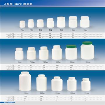 PE医药塑料瓶