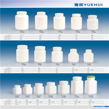 PE医药塑料瓶2