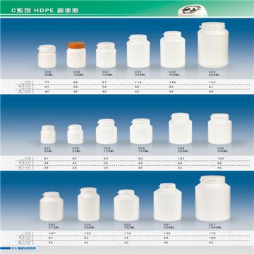PE医药塑料瓶5