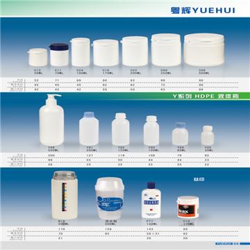 PE医药塑料瓶6