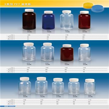 PET医药塑料瓶3