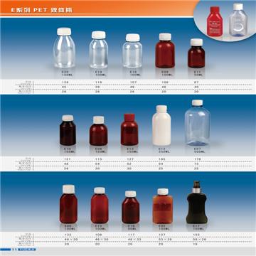 PET医药塑料瓶5