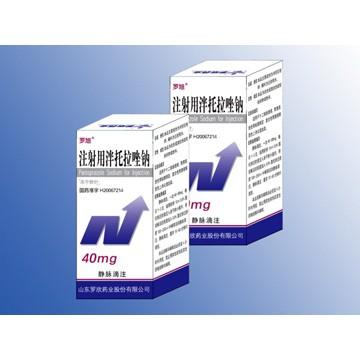 罗旭®注射用泮托拉唑钠