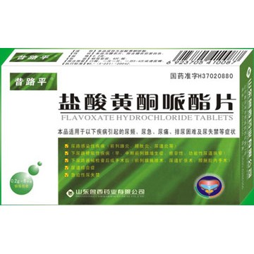 鹽酸黃酮哌酯片