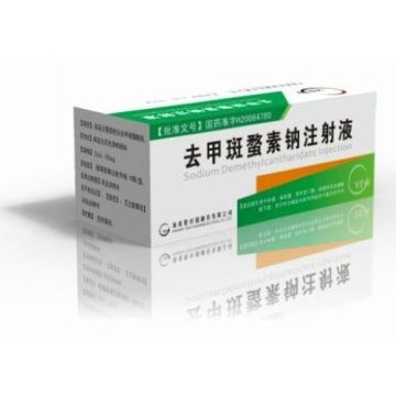 去甲斑蝥酸钠注射液