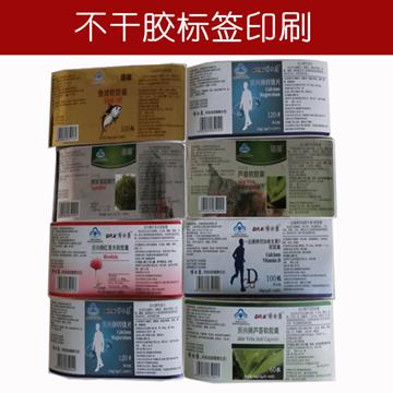 不干胶标签印刷产品图片