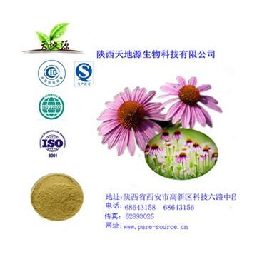 紫锥菊提取物菊苣酸2% HPLC检测