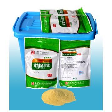 盐酸金霉素20%水溶性粉