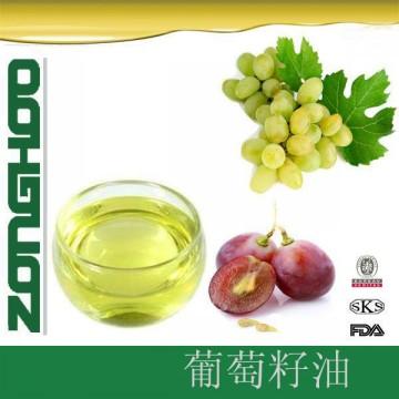优质葡萄籽油