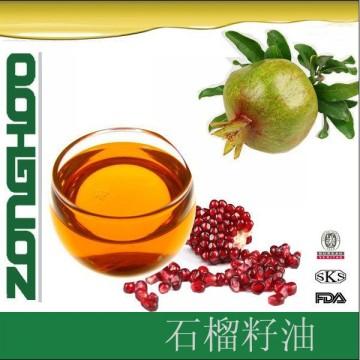 优质石榴籽油
