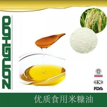 优质米糠油