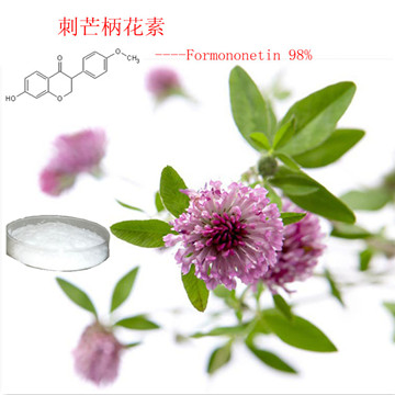 刺芒柄花素--Formononetin 98% 红车轴草提取物