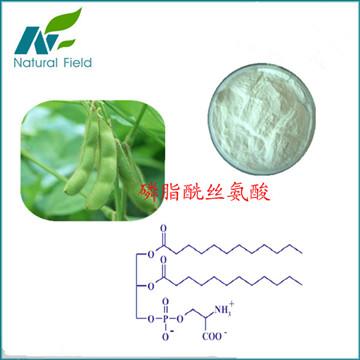 磷脂酰丝氨酸