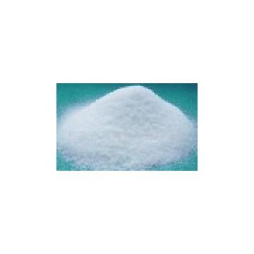 L-赖氨酸盐酸盐