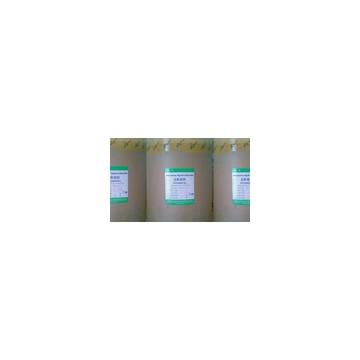 维生素b1(VB1)
