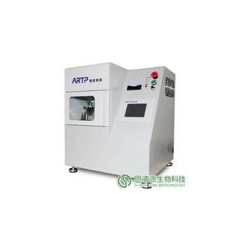 ARTP(常压室温等离子体)诱变育种系统