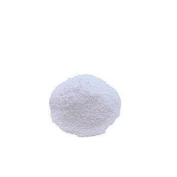 氢溴酸加兰他敏Galanthamine Hydrobromide