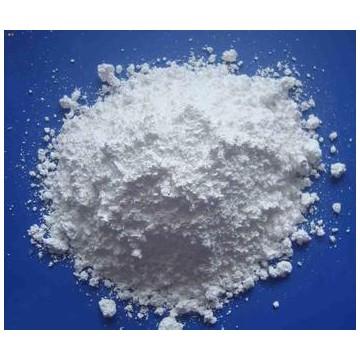 磺胺嘧啶锌