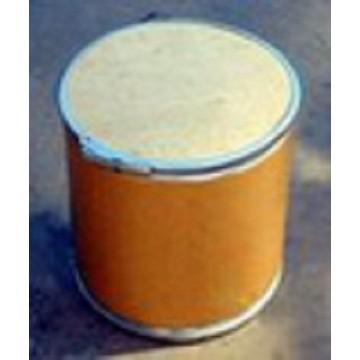5-硝基糠醛二乙酸酯