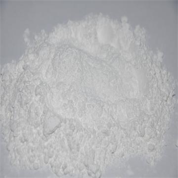 杜仲提取物绿原酸98%