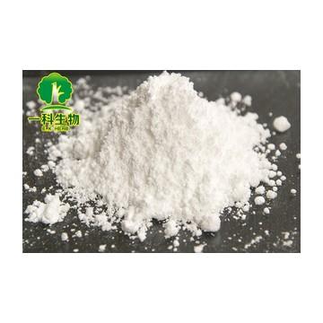 科罗索酸Corosolic Acid10%