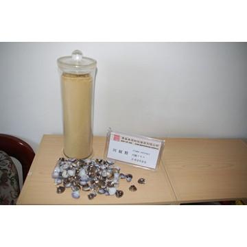 河蚬粉(河蚬提取物)