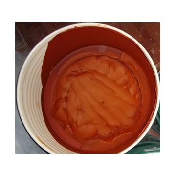 浸膏--万寿菊提取物(Marigold Extract Marigold P.E.)