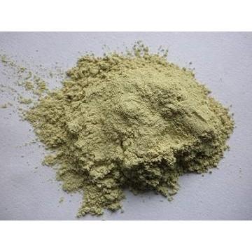 山柰素( 山柰酚) 植物提取物