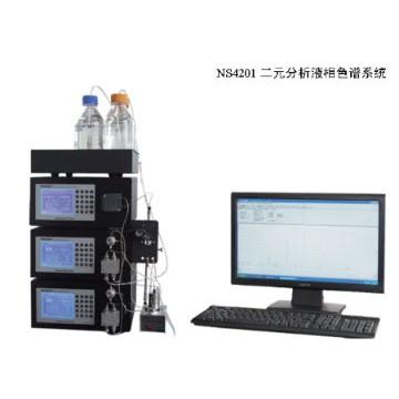 二元分析液相色谱系统