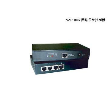 NAC-1004网络系统控制器