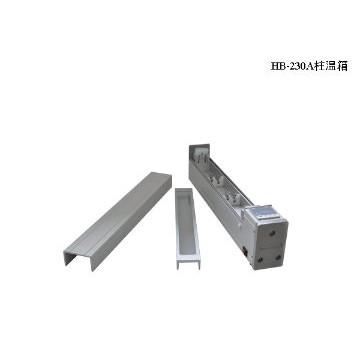 分析/半制备HPLC柱温箱