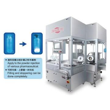 自動瓿瓶粉末充填上膠塞機