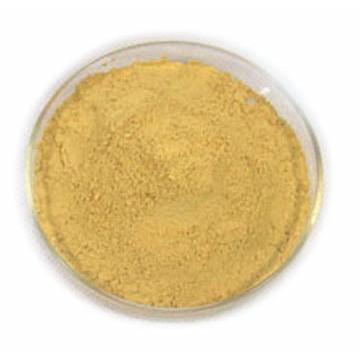 和种子中提取的黄酮木脂素