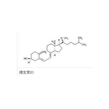 维生素D3         Vitamin D3