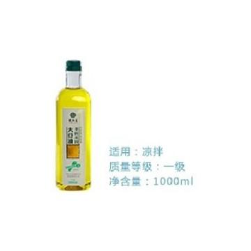 高端营养油系列(凉拌+烹饪)