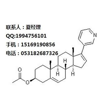 醋酸阿比特龙 17-(3-吡啶基)雄甾-5,16-二烯-3beta-醇 CAS:154229-18-2