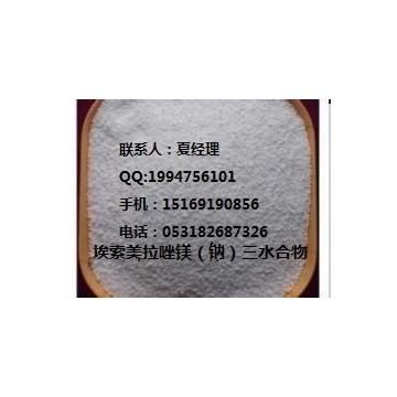 埃索美拉唑镁三水合物 CAS:217087-09-7