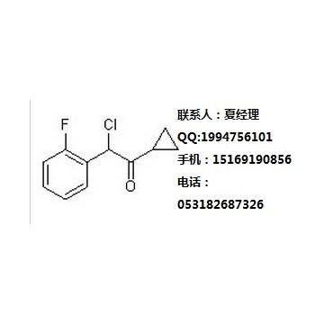 普拉格雷中间体 环丙基-2-氯-2-(2-氟苯基)乙酮 CAS:178688-43-2