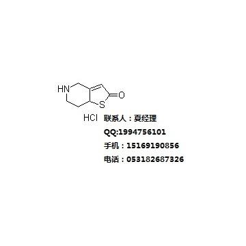 普拉格雷中间体 5,6,7,7a-四氢噻吩并[3,2-c]吡啶-2(4H)-酮盐酸盐 CAS:115473-15-9