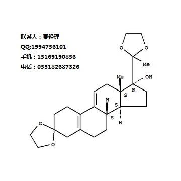 醋酸乌利司他中间体  3-(亚乙二氧基)-17α-羟基-19-去甲孕甾-5(10),9(11)-二烯-20-酮 CAS: 42982-49-0