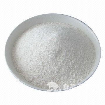 醋酸乌利司他中间体3,20-双(亚乙二氧基)-19-去甲孕甾-5(10)9(11)二烯-17-醇 CAS:54201-84-2